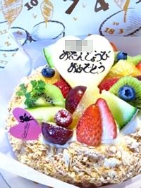 201702-ab-cake.jpg