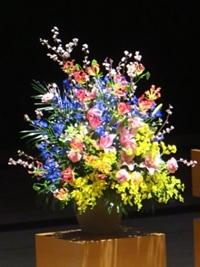 式花.jpg