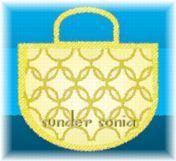 sander-Basket.jpg
