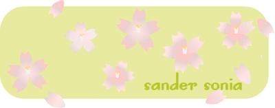 2015-sakura-line.jpg