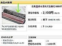 a紬反物2本-a-001.jpg